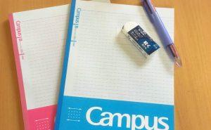 ノートと消しゴムとペン